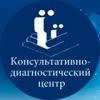 Консультативно-диагностический центр в Днепропетровске отзывы