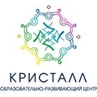 "Медицинский центр ""Кристалл"""