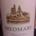 Вино MEOMARI отзывы