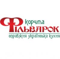Корчма Фильварок, Буковель
