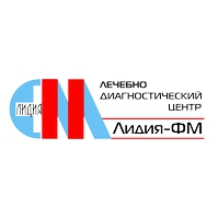 Лечебно-диагностический центр Лидия-ФМ