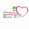 Медицинский центр «Линия жизни» отзывы