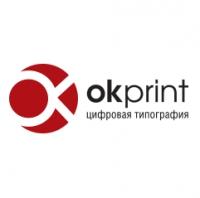 Цифровая полиграфия Окпринт