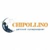 Интернет магазин chipollino.com.ua отзывы