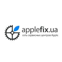 Ремонт техники Apple в Киеве Applefix.ua
