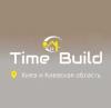 Time Build отзывы
