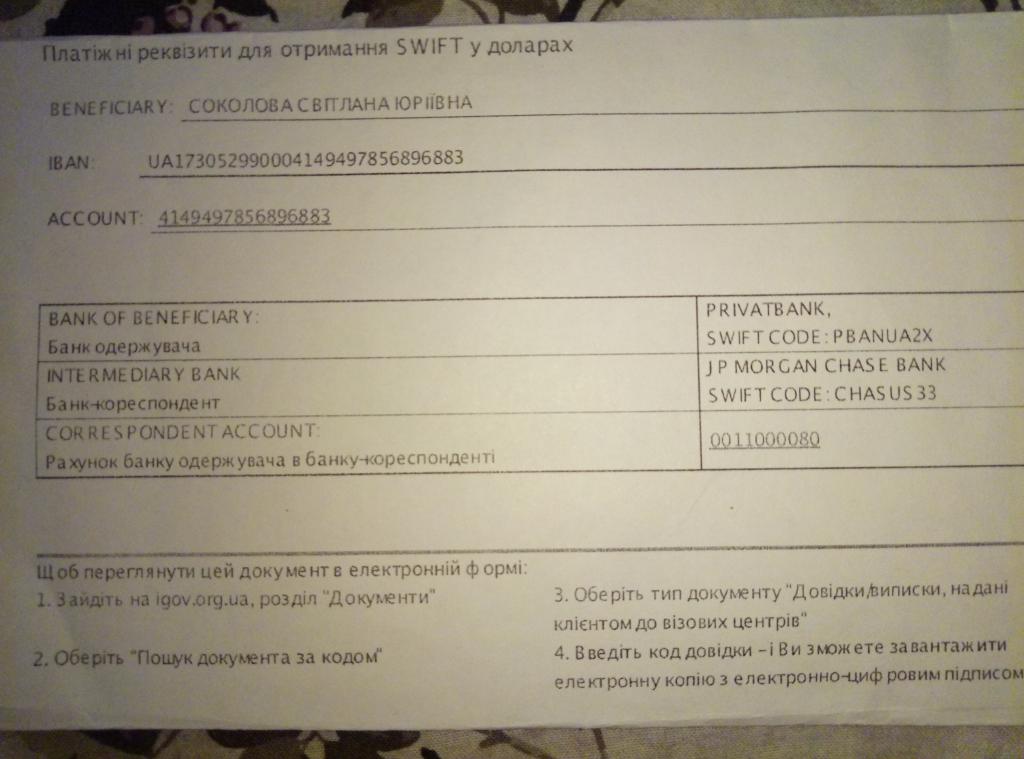 Благотворительный Фонд Билла и Мелинды Гейтс - БЛАГОТВОРИТЕЛЬНОСТЬ
