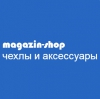 Интернет-магазин Magazin-shop отзывы