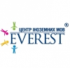 Бюро перекладів Everest