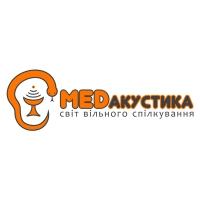Медакустика, центр слуха (Кременчуг)