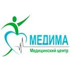 Медима