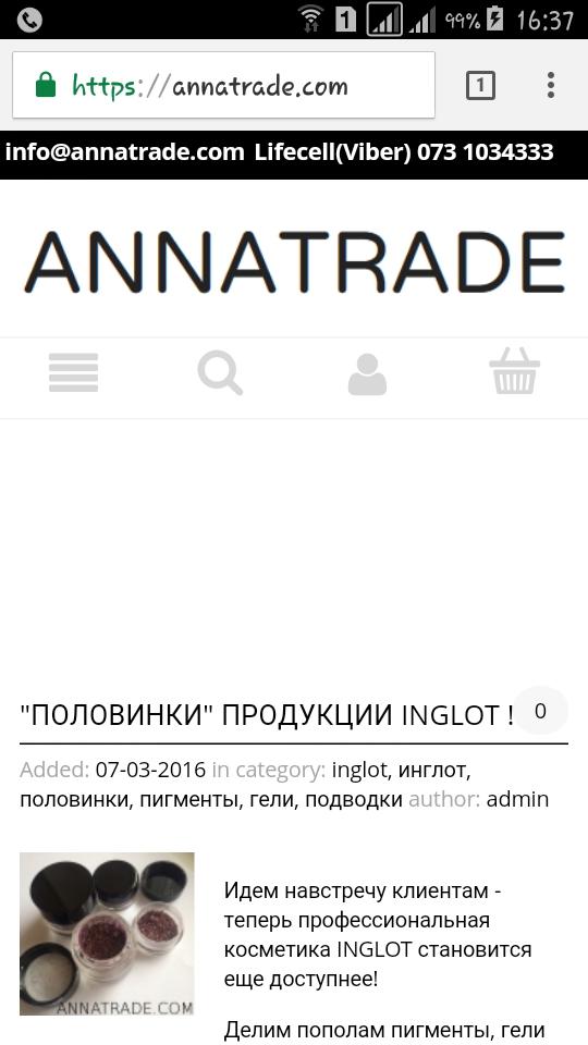 ANNATRADE.COM - Продавец и сайт косметики для женчин в Украине anna trade