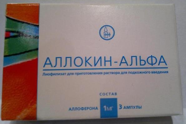 Аллокин-альфа -