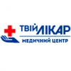 Медицинский центр «Твій Лікар» отзывы