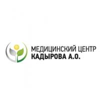 Медицинский центр Кадырова