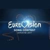 Евровидение 2017. Нацотбор