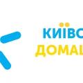 Отзыв о Киевстар (Kyivstar): Домашний интернет Киевстар