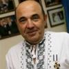 Вадим Зиновьевич Рабинович