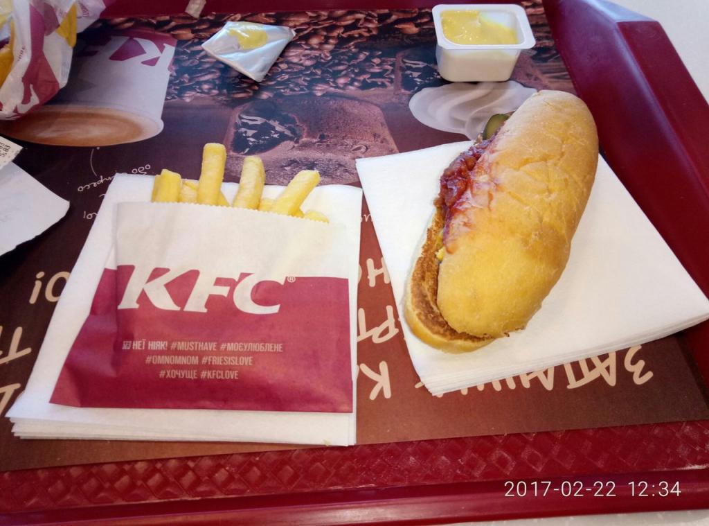 KFC Drive - Все отлично, но размеры.....