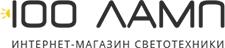 "Интернет-магазин светотехники ""100 Ламп"" - Интернет-магазин ""100 Ламп"""