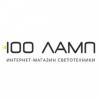 """Интернет-магазин светотехники """"100 Ламп"""" отзывы"""