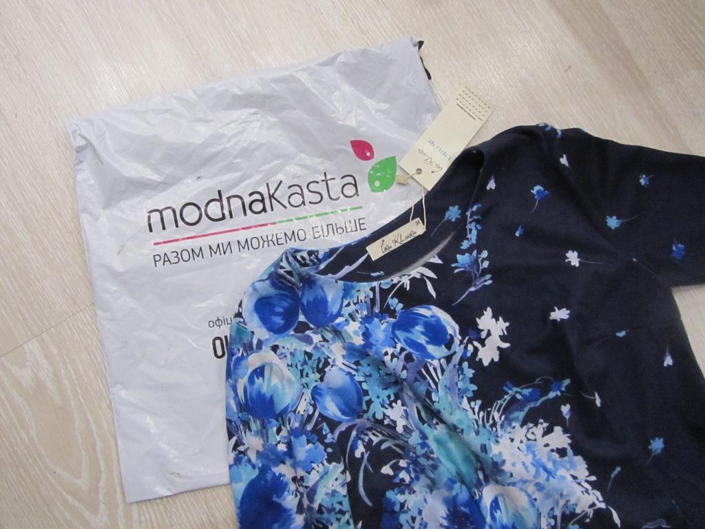 """modnaKasta - Платье с """"Секонд Хенда"""""""