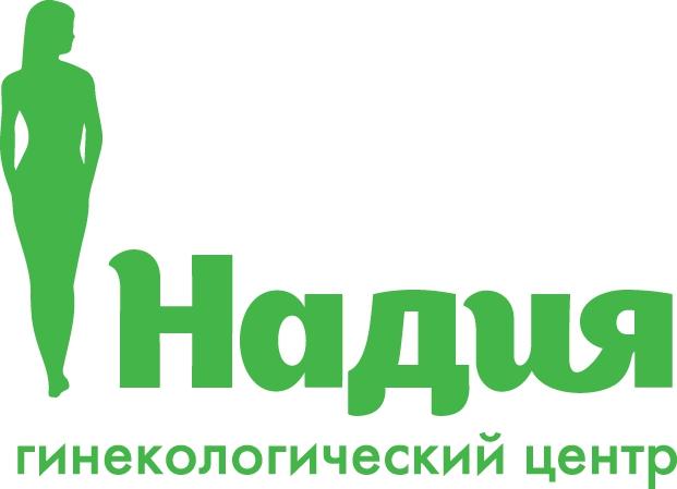 """Гинекологический центр """"Надия"""""""