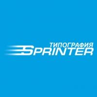 "Типография ""Спринтер"""