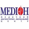 Медион, медицинский лечебно-диагностический центр отзывы