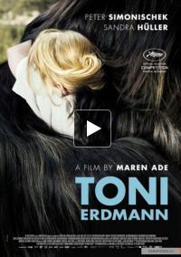 Тони Эрдманн 2017
