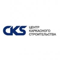CKS Центр каркасного строительства