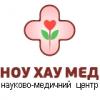 Ноу Хау Мед (Одесса) отзывы