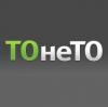 """Сайт отзывов """"ТОнеТО"""" отзывы"""
