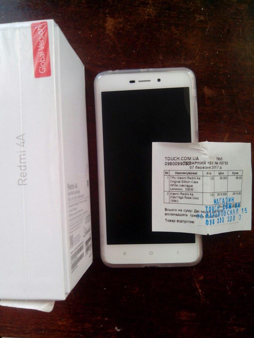 Смартфон Xiaomi Redmi 4A - Отличное качество обслуживания.Были предоставлены все услуги.