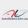ТОВ «Автоэлектро»