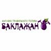 Интернет-магазин Baklazhan.com.ua отзывы