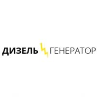 Интернет магазин Дизель Генератор