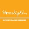 Интернет-магазин освещения Homelight отзывы
