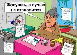 """Магазин """"Десятка"""" Хлеб-Соль-Плюс -"""