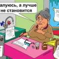 """Фото к отзыву Магазин """"Десятка"""" Хлеб-Соль-Плюс"""