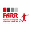 Футбольная Академия Раннего Развития (ФАРР) отзывы