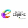Единый сервис Украина отзывы