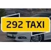 Такси 292 отзывы