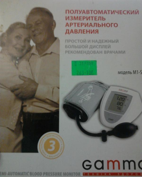 Полуавтоматический измеритель артериального давления Seelife Gamma М1-S.