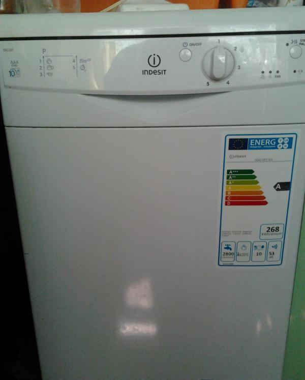 Посудомоечная машина Indesit DSG 051 EU - Посудомоечная машина Indesit DSG 051 EU -волшебница.