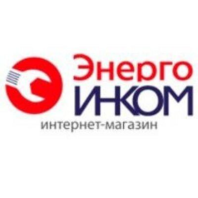 Интернет магазин ЭнергоИнком