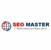 Веб-студия SEO MASTER отзывы