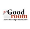 Goodroom отзывы