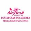 Интернет-магазин косметики Biofresh отзывы