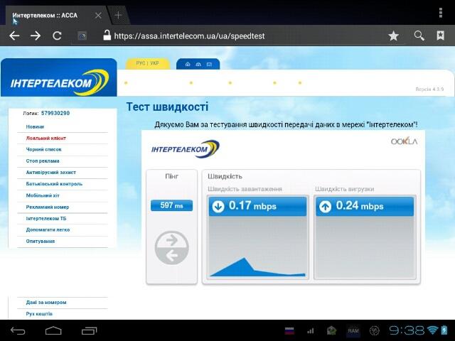 Мобильный интернет Интертелеком - как нас обувают (харьков)